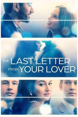 უკანასკნელი წერილი შენი საყვარლისგან (ქართულად) / ukanaskneli werili sheni sayvarlisgan (qartulad) / The Last Letter From Your Lover
