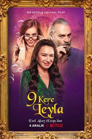 ლეილა სამუდამოდ (ქართულად) / leila samudamod (qartulad) / Leyla Everlasting