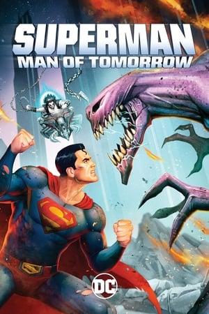 სუპერმენი: მომავლის ადამიანი / Supermeni: Momavlis Adamiani / SUPERMAN: MAN OF TOMORROW